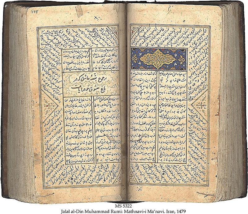 Masvani  manuscript in Farsi Dari on paper, Shiraz, 1479.
