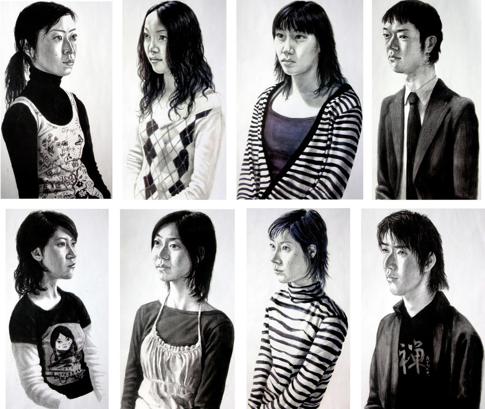 8 Tokyo Portraits