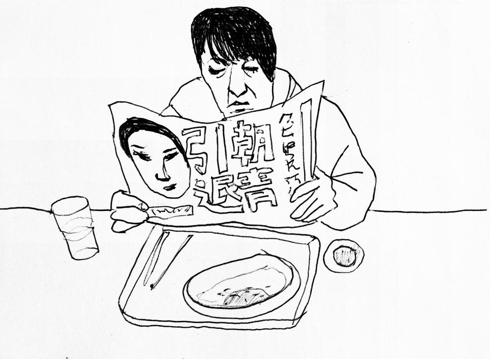 Sketch in a Noodle Bar, Tokyo