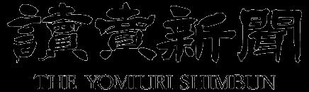 Yoimuri Shinbun - Carl Randall