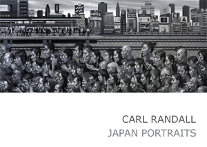 'Carl Randall - Japan Portraits' catalogue. Introduction by Japan writer Donald Richie; foreword by Zoologist Desmond Morris.
