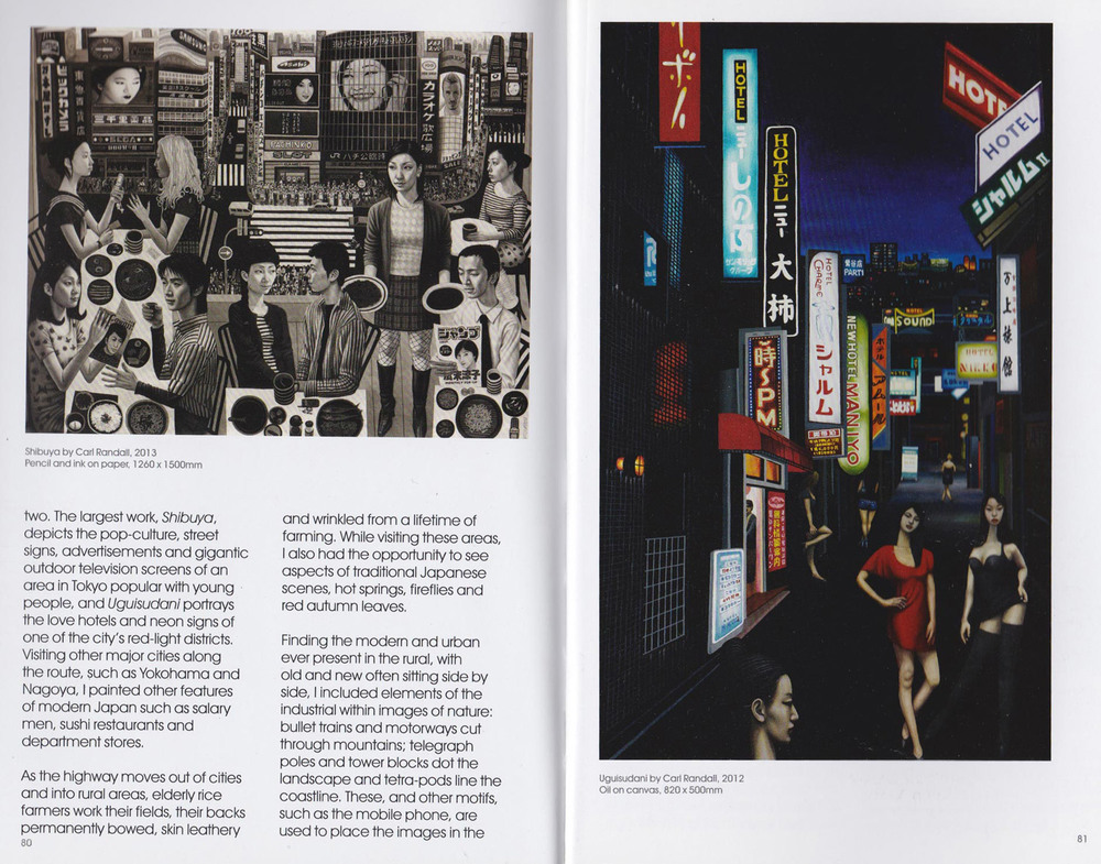 BP Portrait Award 2013 catalogue (Travel Award section). 'Portraits of Modern Japan' at The National Portrait Gallery. Essay by Carl Randall.