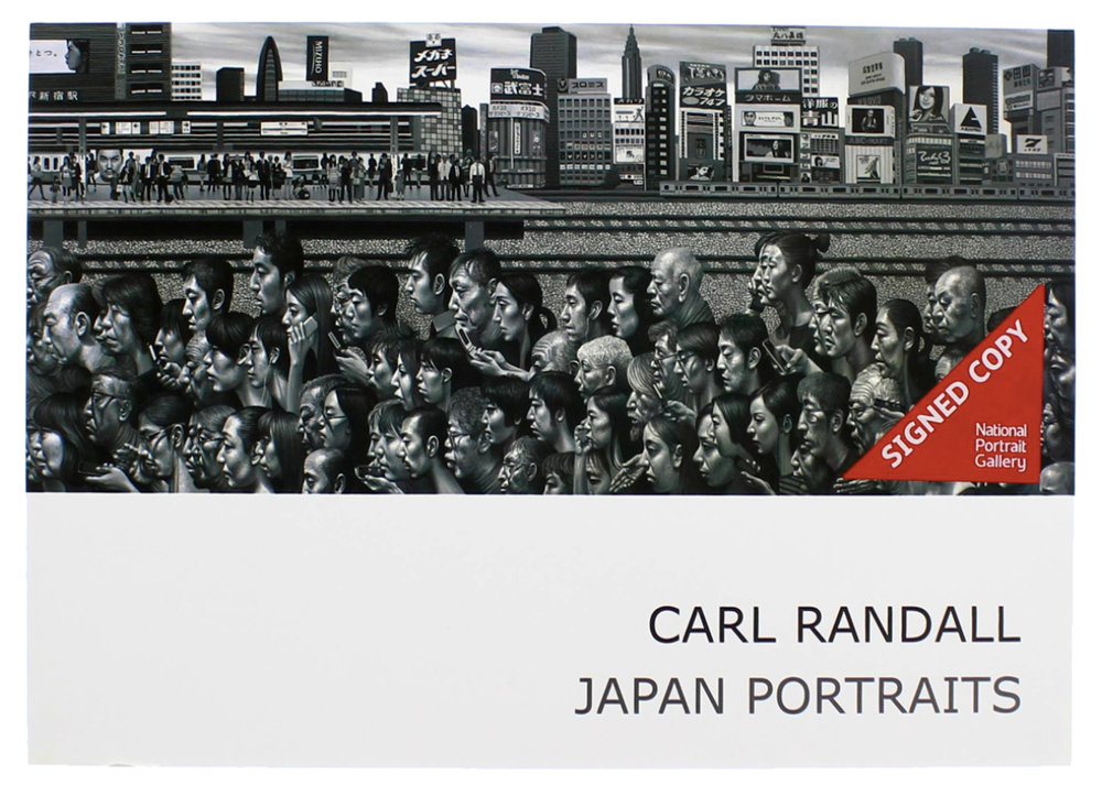 'Carl Randall - Japan Portraits' catalogue front cover.