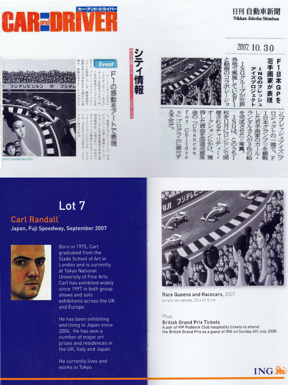 carl-randall-exhibition-japanese-car-driver-mag.jpg