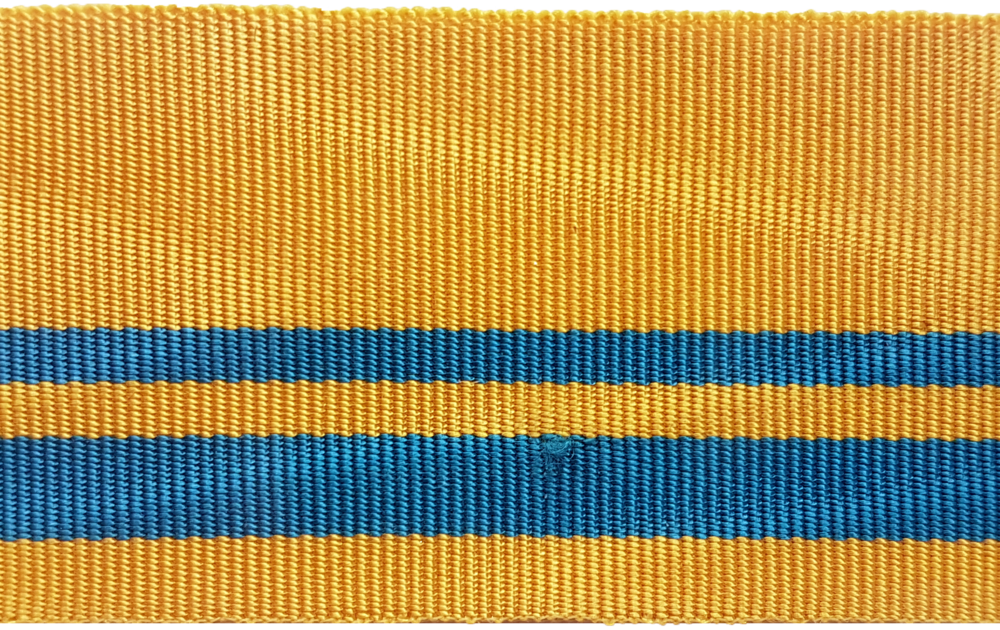 Stockholms Universitets Studentkårs frackband    SUS frackband kan bäras av alla nuvarande och tidigare medlemmar i Stockholms Universitets Studentkår.  Köp SUS frackband i kårexpeditionen: 50kr