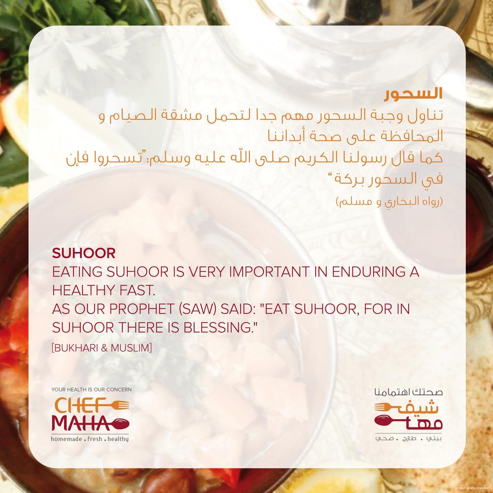 ramadan1-02.png