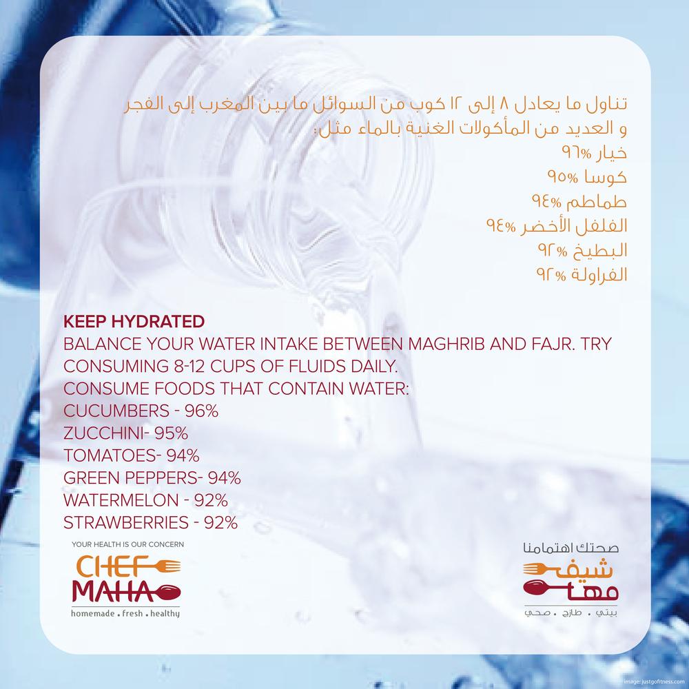 ramadan1-03.png