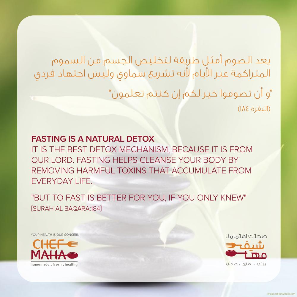 ramadan1-05.png