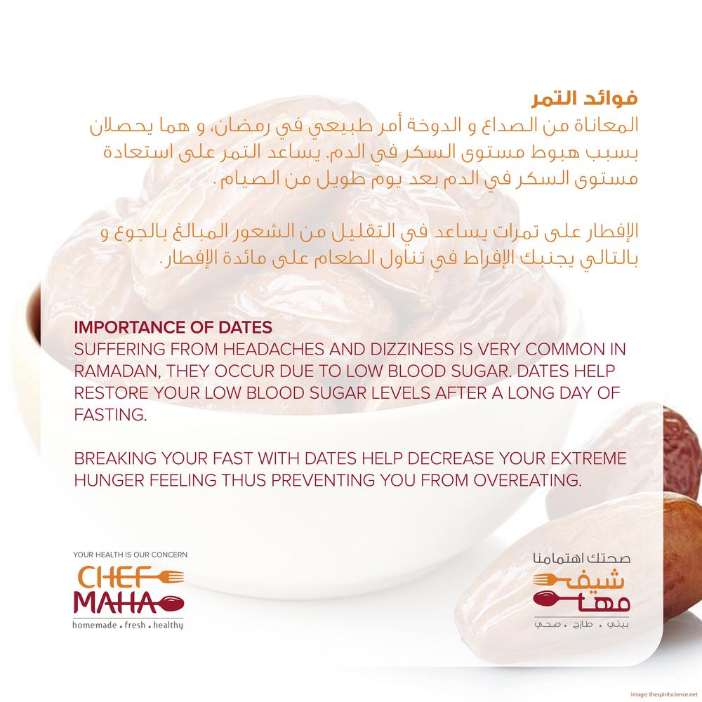 ramadan1-06.png