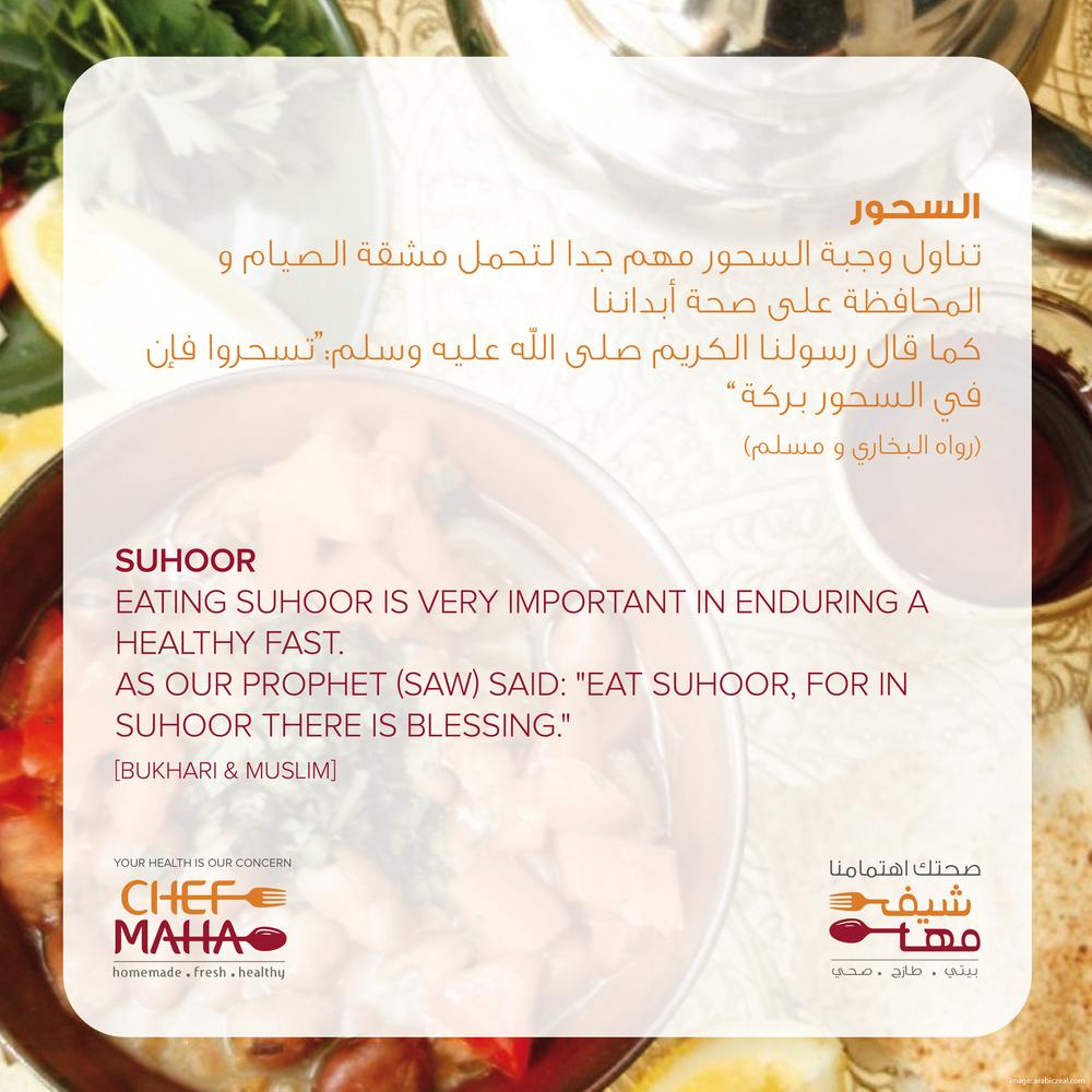ramadan2-02.png