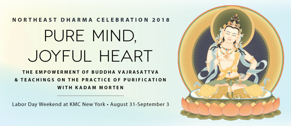 1500x650-Northeast-Dharma-Celebration-2018.png