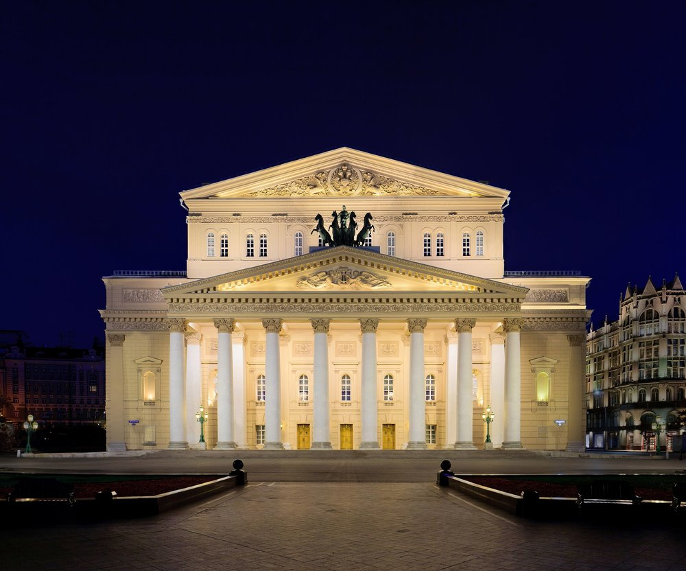 Click on the image above for more information at www.bolshoi.ru