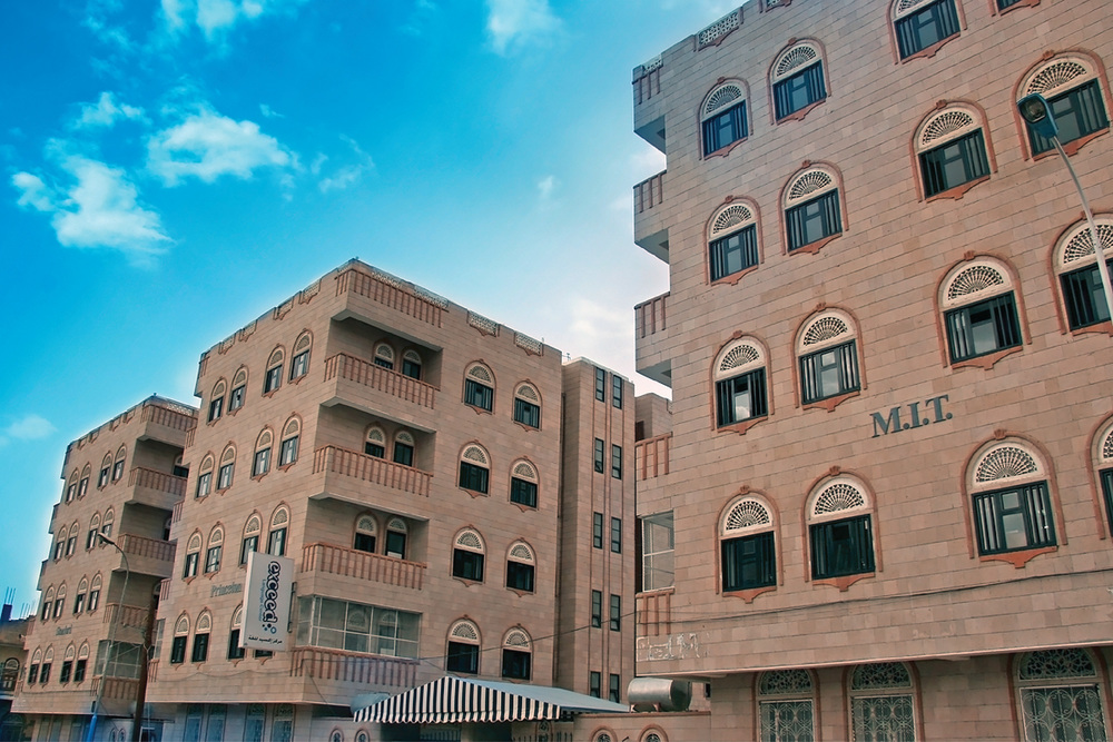 Exceed buildings in the capital of Sanaa, Yemen