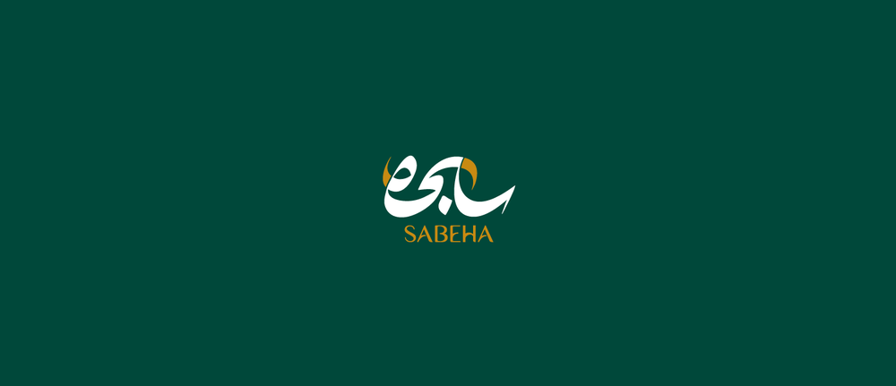 Sabeha-for-arsel-website-01.png