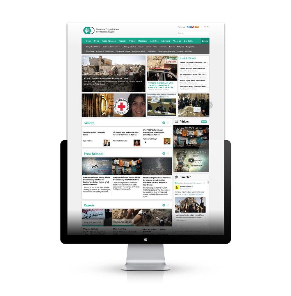 Mwatana-Webscreen2.jpg