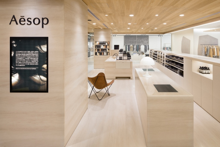 Aesop-store-at-Newoman-by-Torafu-Architects-Tokyo-Japan-02.jpg