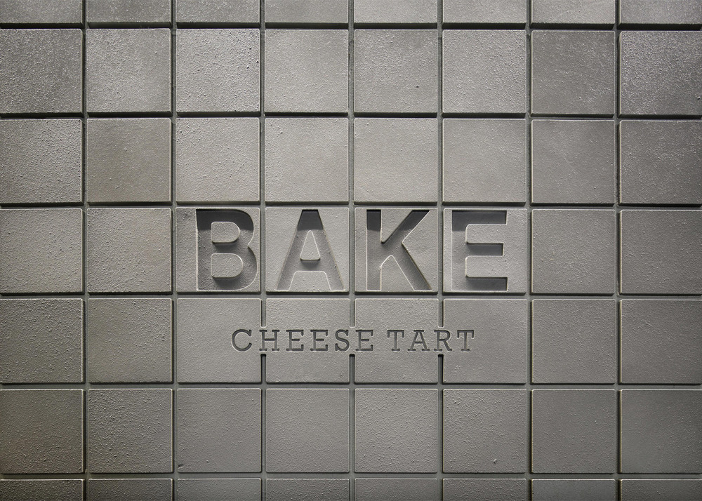 bake-sendai-kakuda-takata-factory-cheese-tart-shop-japan_dezeen_1568_3.jpg