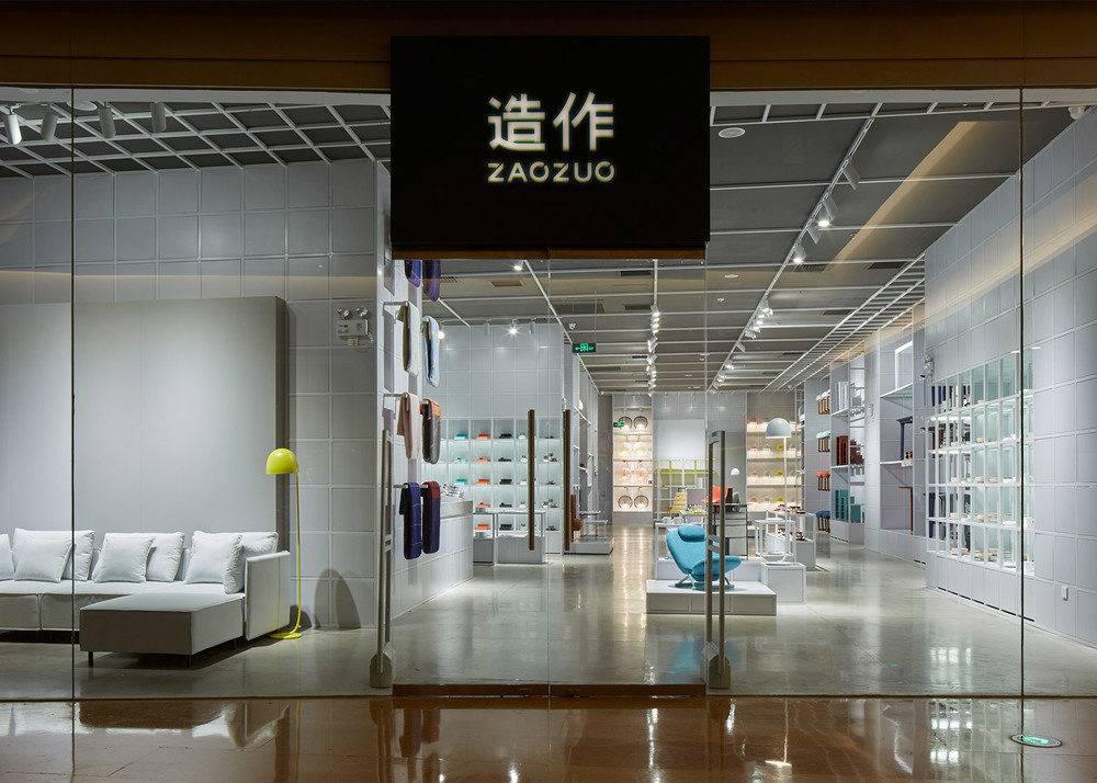zaozuo-showroom-luca-nichetto-indigo-shopping-centre-beijing-china-brand_dezeen_1568_12.jpg