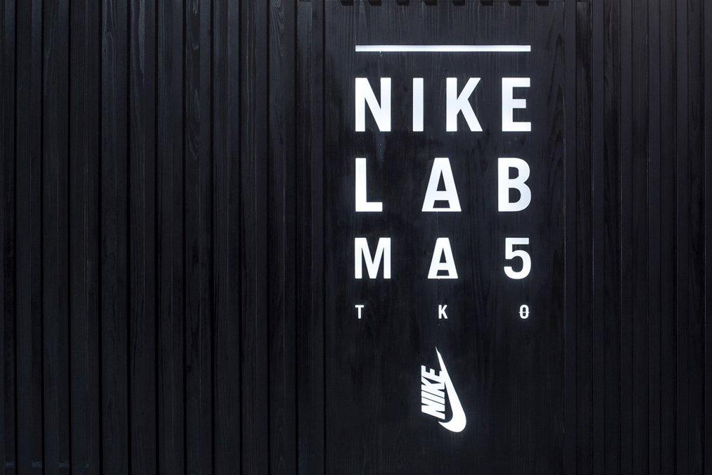 nikelab-ma5-store-tokyo-09-1200x800.jpg