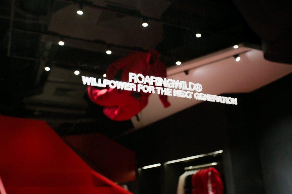 roaringwild-store-shenzhen-14.jpg
