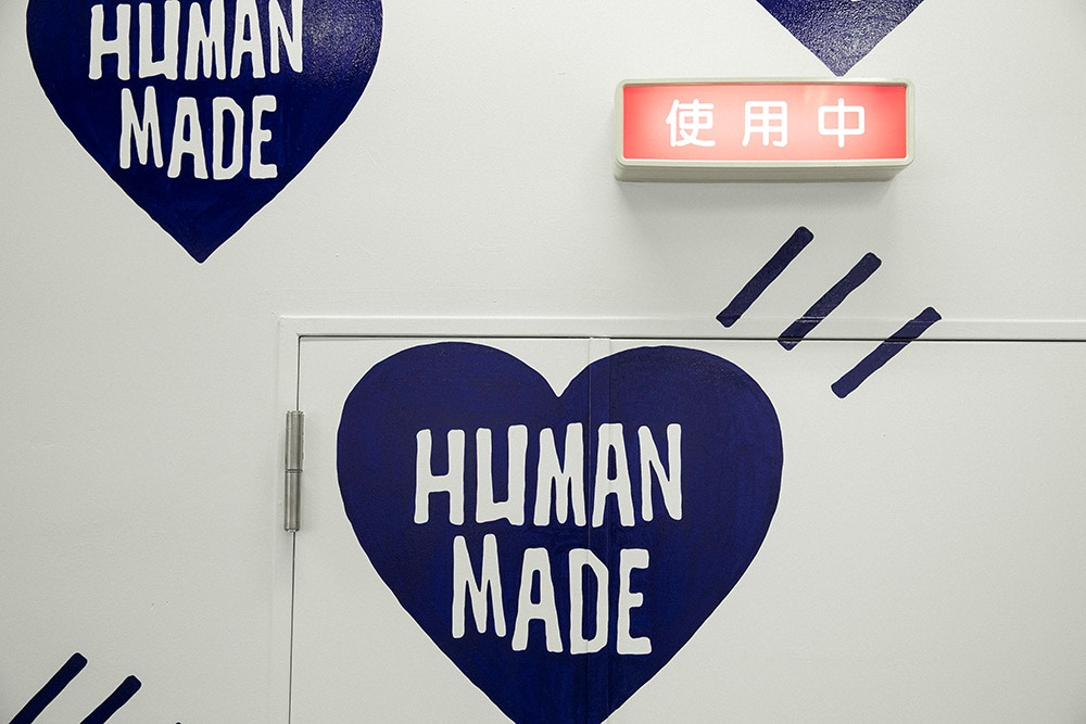 human-made-offline-store-by-nigo-look-inside-5.jpg