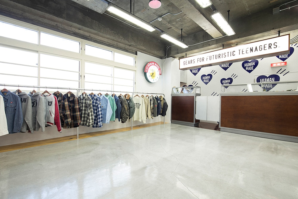 human-made-offline-store-by-nigo-look-inside-1.jpg