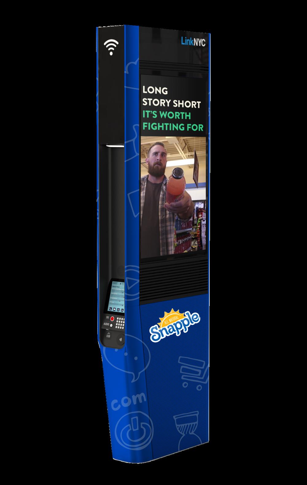 Wi-Fi Kiosk / Twitter Vending Machine