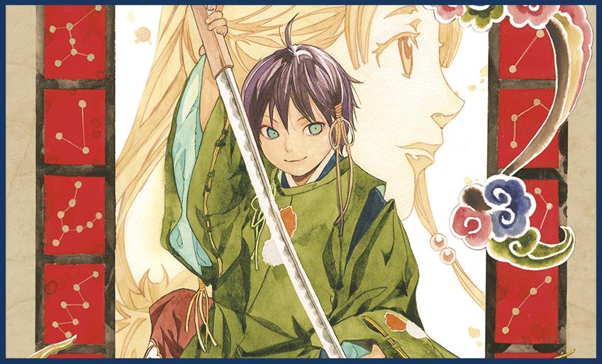 Noragami Vol 12 Manga Review Taykobon