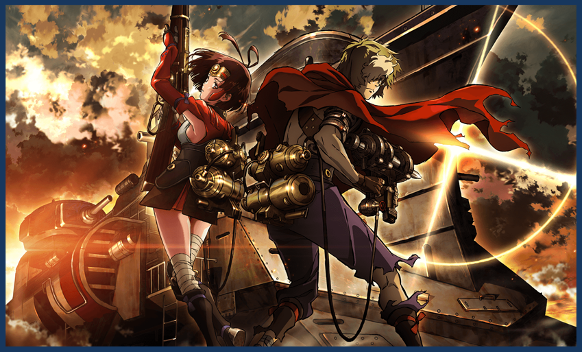 Kabaneri Anime Header.png