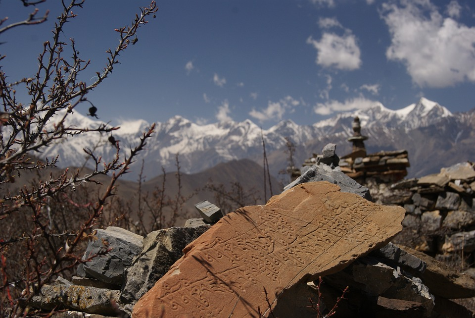Nepal Travel 10.jpg