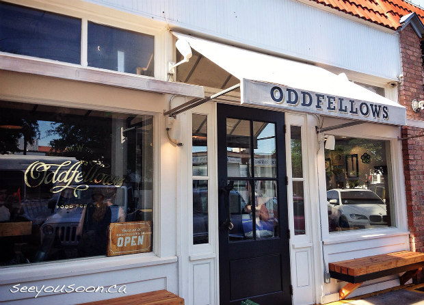 Oddfellows_Dallas.jpg
