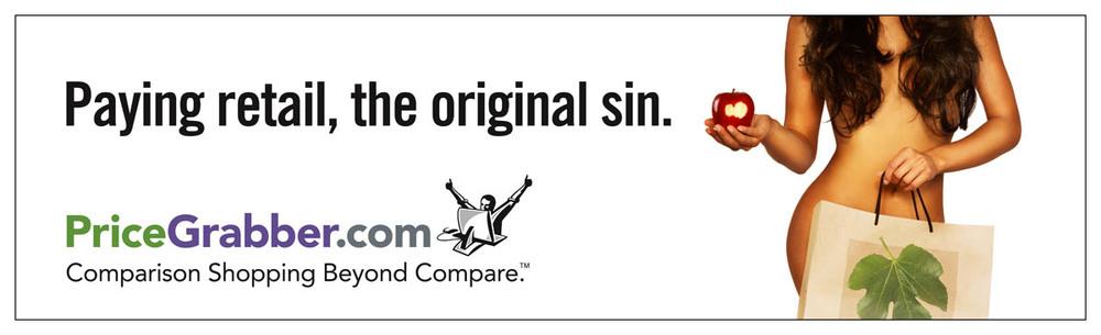 PriceGrabber.com billboard