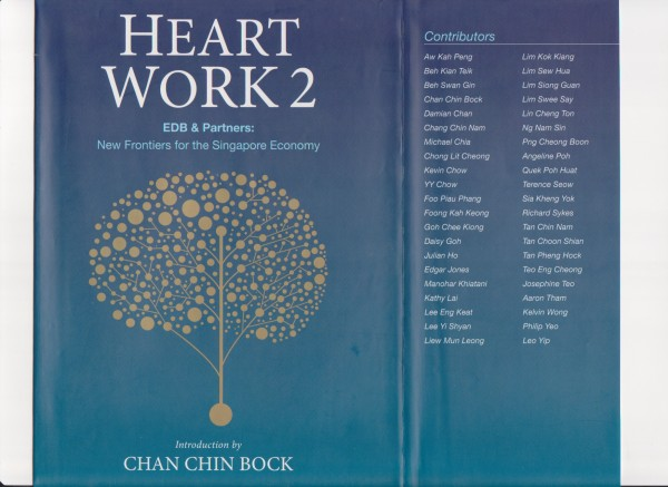Heart Work 2   by Chan Chin Bock