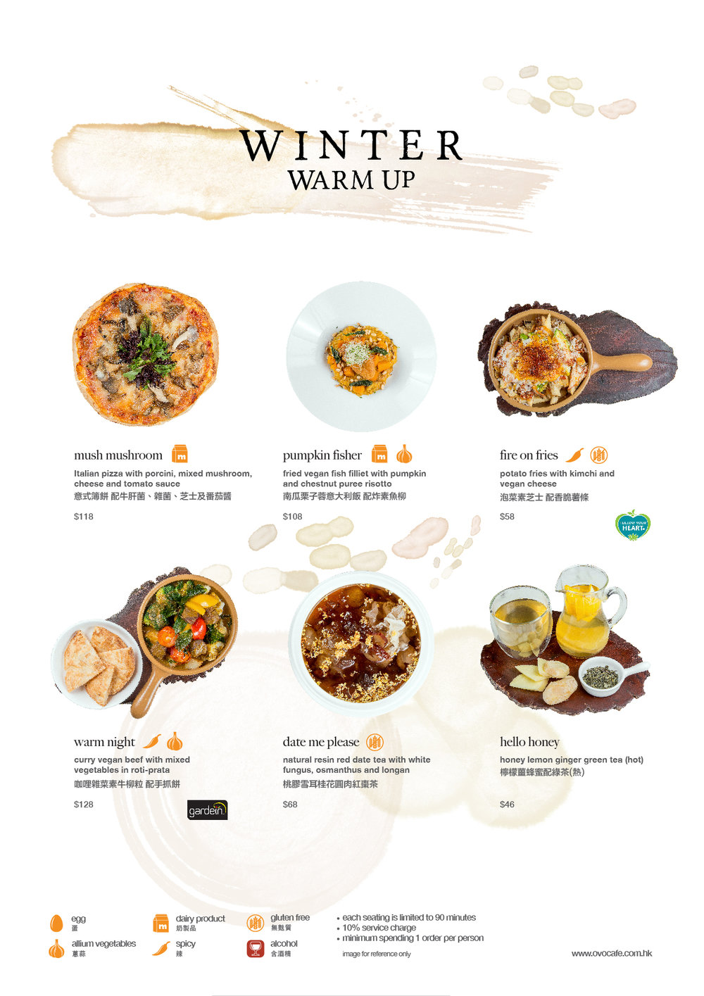 OCNF_winter menu.jpg