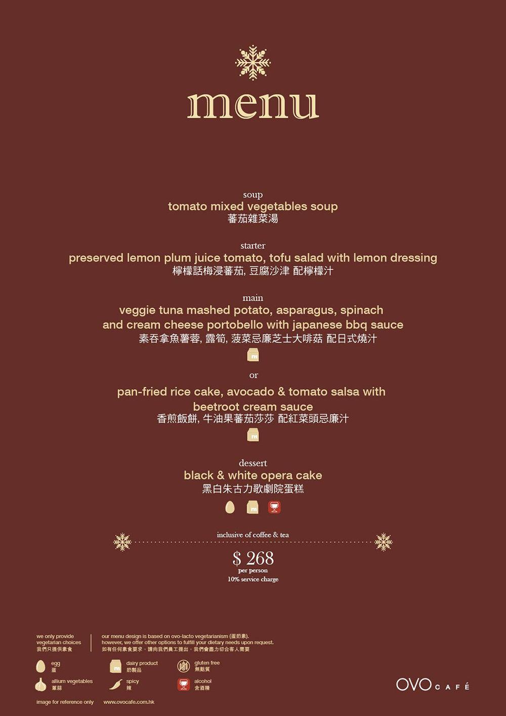 OVOCAFE wanchai menu
