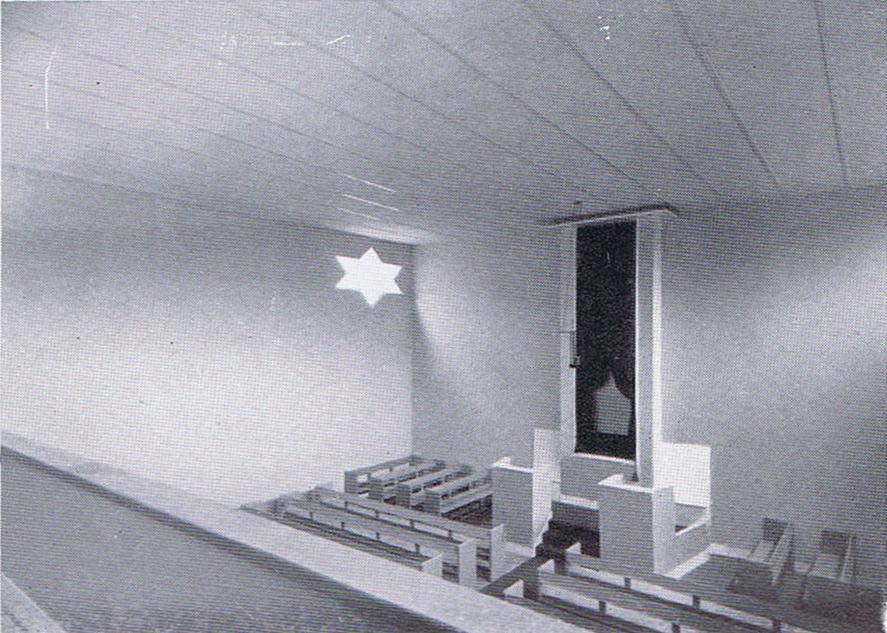 1939 Interior -