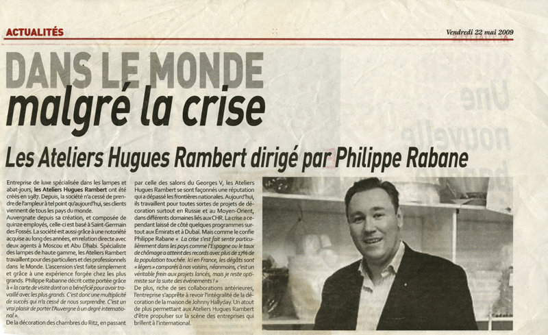 Les Ateliers Hugues Rambert dirigé par Philippe Rabane