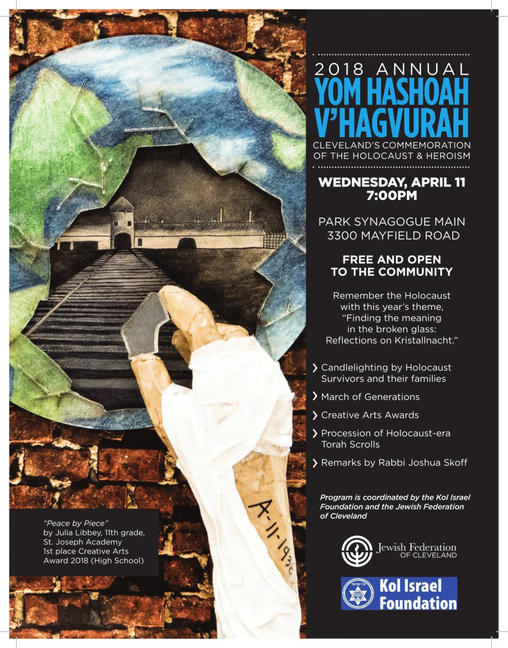 2018 Yom Hashoah Flyer-1.png