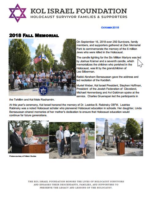 fall 2018 thumbnail.png