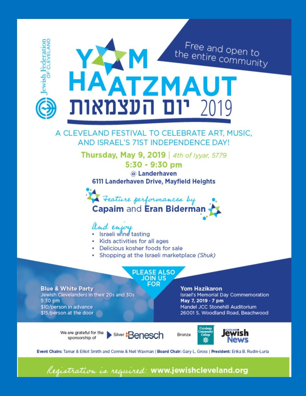 Events — Kol Israel Foundation