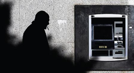 ATM Jackpotting.jpg