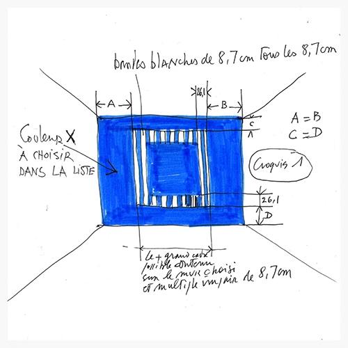 Даниель Бюрен: Квадратная рамка и цветные полоски, 2016