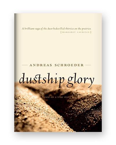 DustshipGlory