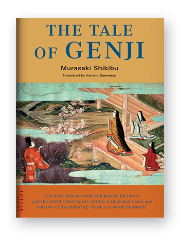 The Tale of Genji by Murasaki Shikibu on Scribd