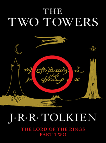 TwoTowers.png