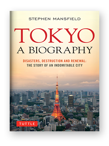 Tokyo A Biography by Stephen Mansfield on Scribd.png