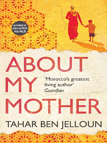 AboutMyMotherBookCover.png
