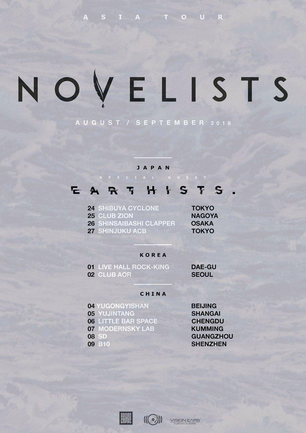 Flier Asia novelists.jpg
