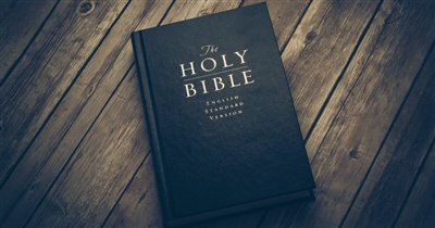 30491-bible-table-sized.400w.tn.jpg