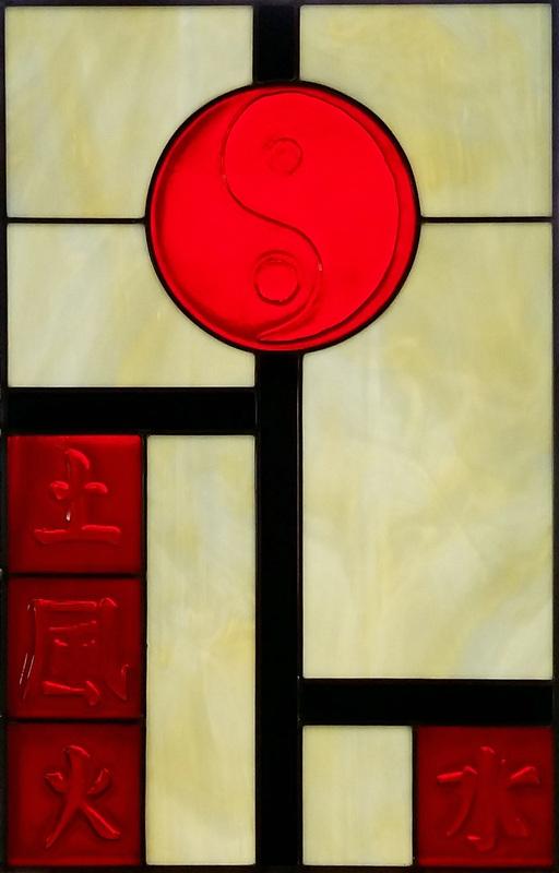 """Yin Yang ~ 14"""" x 22"""" ~ $185"""